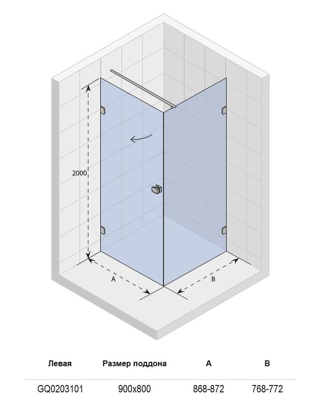 Монтажная схема. Душевое ограждение прямоугольное Riho Scandic Soft Q201 90x80 L GQ0203101