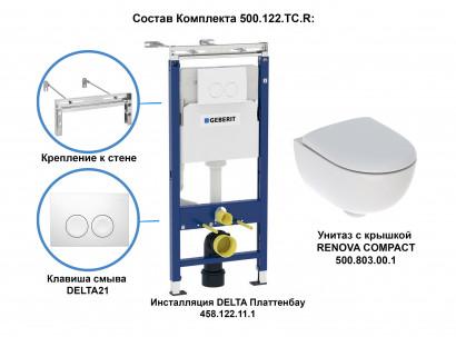 Комплект инсталляции Geberit с безободковым унитазом Geberit Renova Compact, 500.122.TC.R, белая клавиша, сиденье микролифт 5