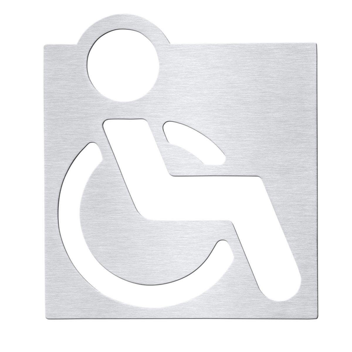 Таулет для инвалидов