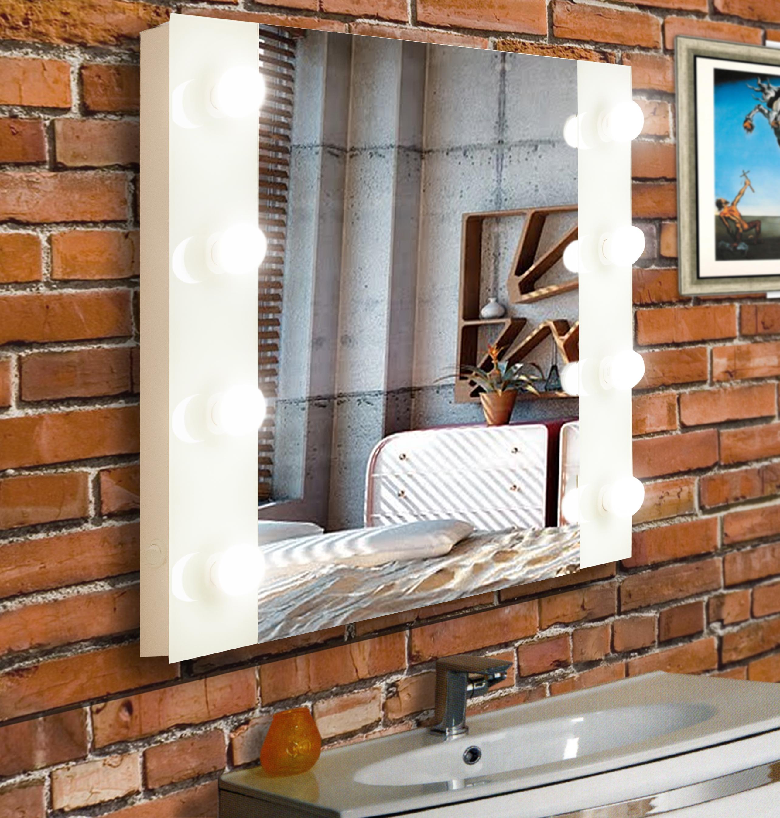 Зеркало  гримёрное Этюд 80/60 с подсветкой