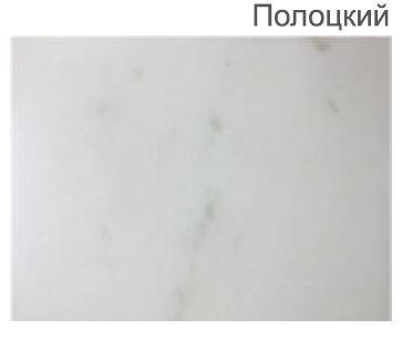 Столешница из натурального камня цвет полоцкий DELLA