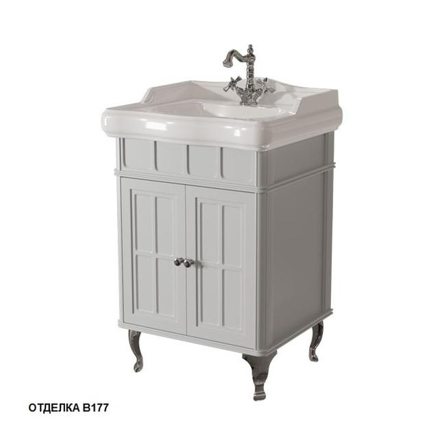 Тумба с раковиной Caprigo Borgo 60 33410, цвет B-177 bianco grigio