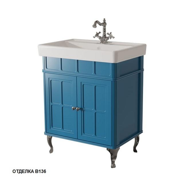Тумба с раковиной Dreja Caprigo Borgo 70 33418, цвет B-136 blue