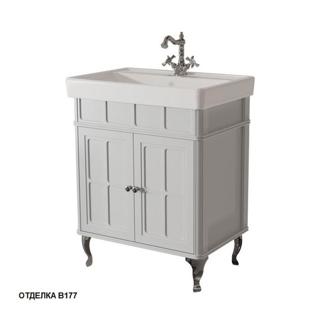 Тумба c раковиной Dreja Caprigo Borgo 70 33418, цвет B-177 bianco grigio