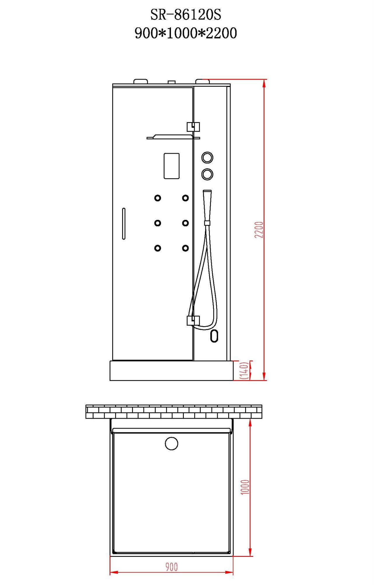 Душевая кабина Orans OLS-SR86120S